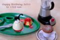 [anniversary]id:tomoruida さんへ