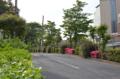 [東京][街角]淡路坂 2011-05-25 16:00:13
