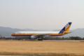 [熊本][飛行機]2001-02-11 15:46:36 JA8564 A300B4-622R