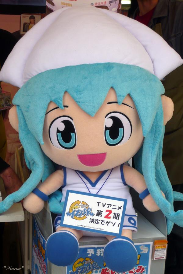 ゲーマーズ店先のイカ娘 2011:06:04