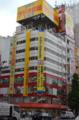 [東京][街角][秋葉原]ラジオ会館1号館オープン 2011-06-10 13:49:02