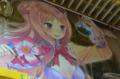 [東京][街角][秋葉原]ソフマップ 2011-06-26