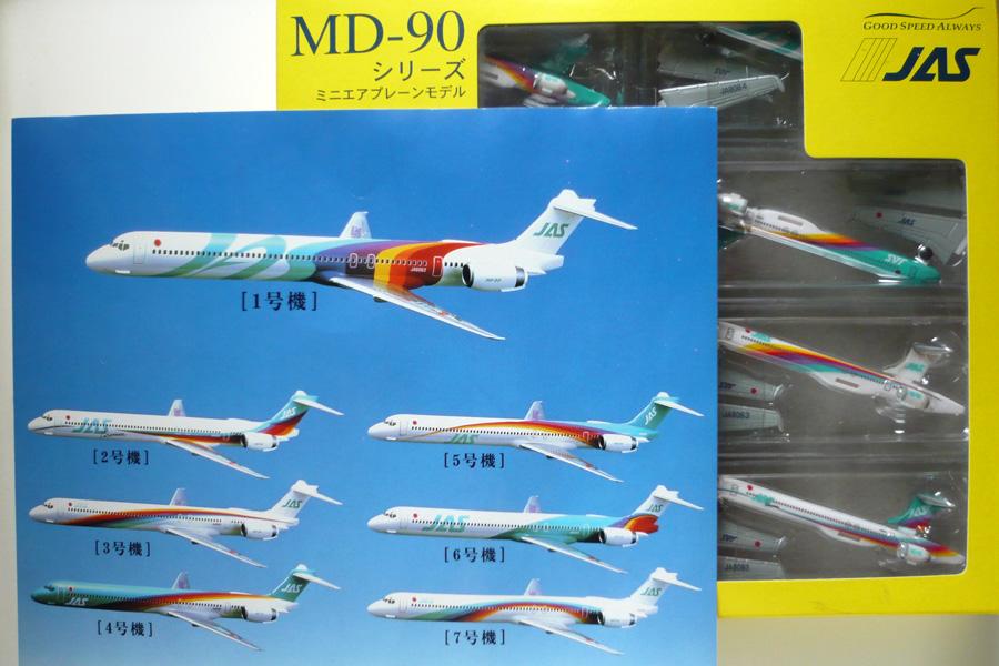 JAS MD-90