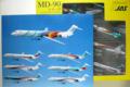 [飛行機]JAS MD-90