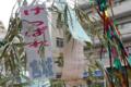 [東京][祭]七夕@不忍通り 2011-07-08 10:30:28