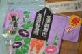 [東京][街角]文京朝顔ほおずき市 2011-07-23 11:25:26