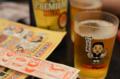 [ビール]世界の山ちゃん 2011-07-30