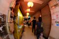 [東京][街角][秋葉原]ラジオ会館 2011-08-14 19:06:31