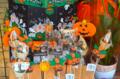 [東京][街角]月島 2011-10-15 12:38:58
