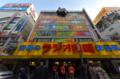 [東京][街角][秋葉原]タイムマシン@ラジ館 2011-10-28 16:10:36