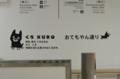 [熊本]熊本駅 2011-08-28 10:52:32