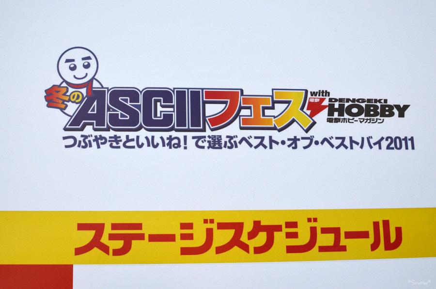 f:id:Snowowl:20111120233136j:image:w600
