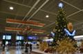[クリスマス]成田空港のクリスマスツリー 2011-12-02 09:50:52