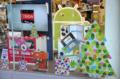 [ロンドン][クリスマス]カムデンの PC World 2011-12-05 15:02:32