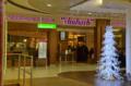 [ロンドン][クリスマス]ヒースロー空港免税店のクリスマスツリー 2011-12-06 16:49:45