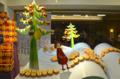 [ロンドン][クリスマス]Whole Foods Market 2011-12-02 18:39:21