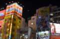 [東京][街角][秋葉原]秋葉原に懸かる月 2011-12-29 18:46:05