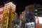秋葉原に懸かる月 2011-12-29 18:46:05