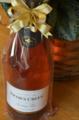 [ワイン]2012-01-18 記念日のワイン