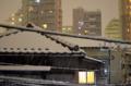 [東京][街角]2012-01-23 23:02:26