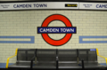 [ロンドン]Camden Town駅 2011-12-05 15:14:22