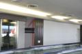 成田空港 2011-12-02 11:29:02