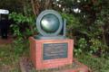 [長崎]経緯度原点確定の地の記念碑 2004-04-24 17:38:23