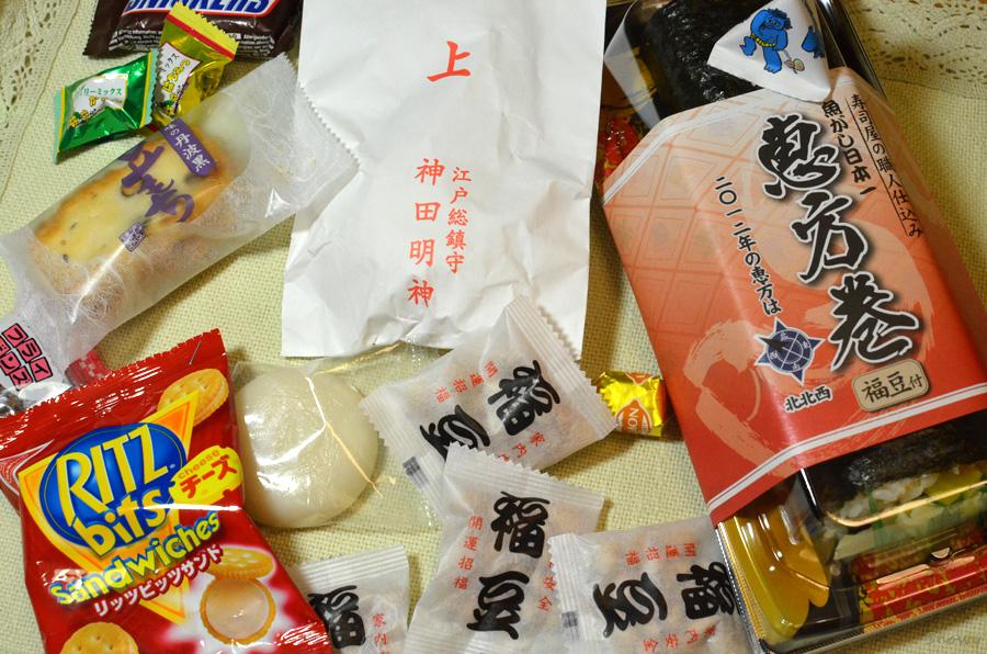 福豆と福餅と恵方巻き 2012-02-03