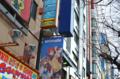 [東京][街角][秋葉原]2012-02-03 15:47:33