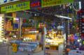 [東京][街角][秋葉原]2012-02-03 16:25:53