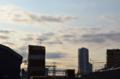 [空][雲]2012-02-10 08:20:52