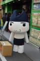 [東京][街角][秋葉原]コトブキヤ一日店長トロ 2012-02-11 13:13:28