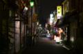 [東京][街角][路地]根津 2011-07-30 19:26:39