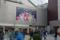 秋葉原駅前 2012-03-11 15:23:36