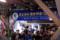 熊本駅 2009-03-13 15:28:39