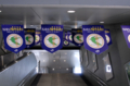 [電車][駅]熊本駅 2009-02-17 11:36:39