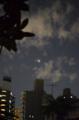 [空][雲][月][星]2012-03-26 19:13:10