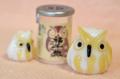 [Owl]下松