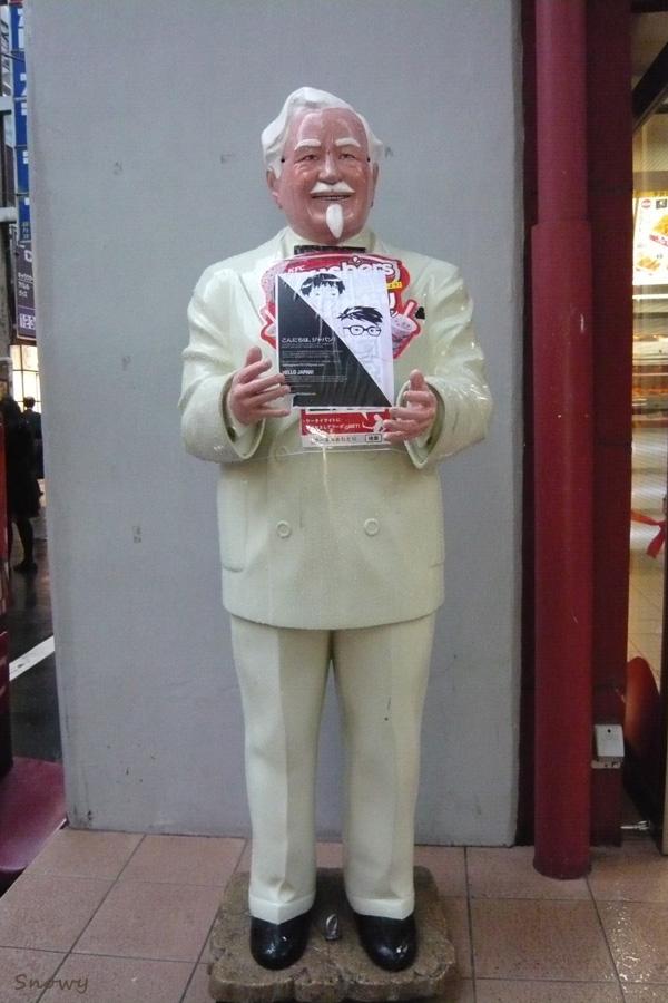 秋葉原店のカーネル・サンダースさん 2012-03-31