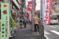 [東京][神社]根津 2012-04-16