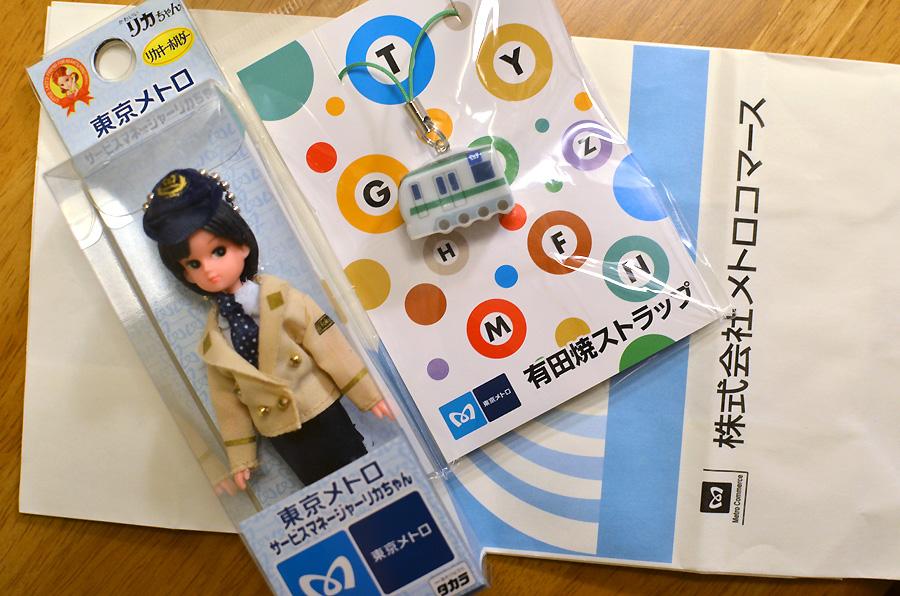 2012-04-28 東京メトログッズ