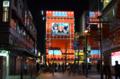 [東京][街角][秋葉原]秋葉原駅前から中央通り方面を見る 2012-04-28 20:35:05