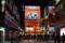 秋葉原駅前から中央通り方面を見る 2012-04-28 20:35:05