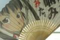 [東京][街角][秋葉原]akiba-F 2010-02-24