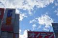 [空][雲]秋葉原にて 2012-05-12 15:54:41