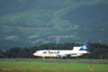 [飛行機]  Air Transat L1011-500, 2001-07-23 at KMJ