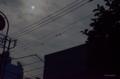 [日食]金環日食@東京都文京区 2012-05-21