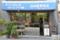 蒲鉾屋@よみせ通り 2012-04-17