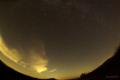 [空][星]阿蘇 2009-09-20 20:31:41
