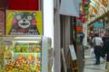[東京][街角][熊本]サンモール商店街@中野 2012-06-11